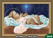 Рисунок на ткани для вышивки бисером Рождение Иисуса