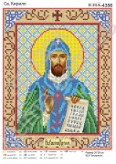 Схема вышивки бисером на атласе Св. Кирилл