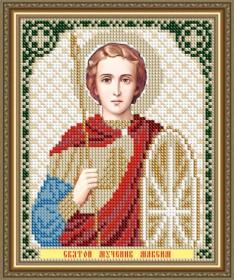 Схема вышивки бисером на авторской канве Святой Мученик Максим Art Solo VIA5195 - 25.00грн.