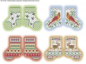 Схема для вышивки бисером на габардине Новогодние игрушки Рождественский носок Acorns А3-К-425 - 70.00грн.