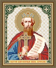 Схема вышивки бисером на авторской канве Святой Благоверный Князь Вячеслав Art Solo VIA5307 - 25.00грн.