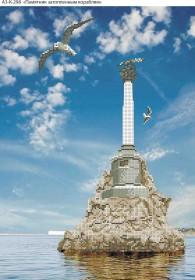 Схема для вышивки бисером на габардине Памятник затопленным кораблям, , 70.00грн., А3-К-298, Acorns, Пейзажи и натюрморты