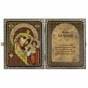 Набор для вышивки иконы в рамке-складне Образ  Казанской Пресв. Богородицы