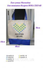 Эко сумка для вышивки бисером Мальвина 68