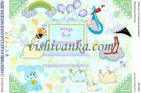 Схема для вышивки бисером на атласе Метрика для хлопчика Вишиванка А3-236 атлас - 55.00грн.