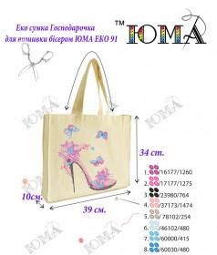 Эко сумка для вышивки бисером Хозяюшка 91