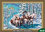Рисунок на ткани для вышивки бисером Тройка лошадей