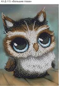 Схема для вышивки бисером на габардине Большие глаза