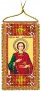 Набор - оберег для вышивки бисером Молитва о здравии (укр. яз)