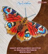Набор для вышивки бисером. Бабочка Павлиний Глаз Дневной