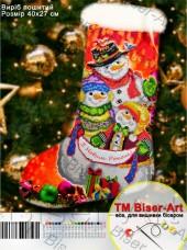 Схема для вышивки бисером Подарочный сапожок Biser-Art 23009