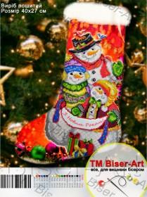Схема для вышивки бисером Подарочный сапожок Biser-Art 23009 - 100.00грн.