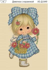Схема для вышивки бисером на габардине Девочка с корзинкой Acorns А5-Д-049 - 30.00грн.