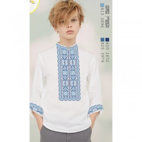 Заготовка для выишивки сорочки для мальчика на льне Biser-Art 1298 - 240.00грн.