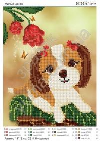 Схема для вышивания бисером Милый щенок, , 23.00грн., ЮМА-5202, Юма, Собака символ 2018 года своими руками