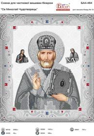 Схема вышивки бисером на габардине Св Миколай Чудотворець Вишиванка БА4-464 - 36.00грн.