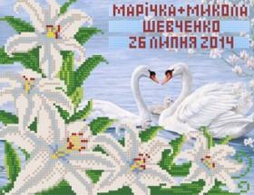 Рисунок на ткани для вышивки бисером Свадебная метрика, , 58.00грн., МКП-4-006, Марiчка (Маричка), Метрики