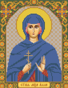 Набор для вышивки иконы Св. Мч. Алла
