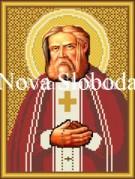 Св.Серафим Саровский