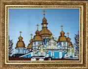 Набор для вышивки бисером Михайловский Собор