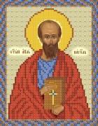 Рисунок на ткани для вышивки бисером Апостол Павел