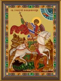 Набор для вышивки бисером Георгий Победоносец Новая Слобода (Нова слобода) СК9008 - 459.00грн.