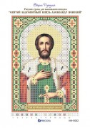 Рисунок на ткани для вышивки бисером Святой Князь Александр Невский