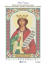 Рисунок на ткани для вышивки бисером Святая Мученица Царица Александра Страна Рукоделия ИИ-5004