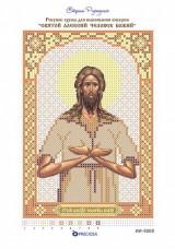 Рисунок на ткани для вышивки бисером Святой Алексей Человек Божий Страна Рукоделия ИИ-5005