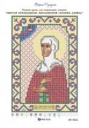 Рисунок на ткани для вышивки бисером Святая Апполинария (Полина)