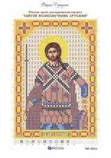 Рисунок на ткани для вышивки бисером Святой Артемий Страна Рукоделия ИИ-5024