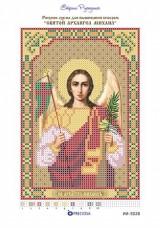 Рисунок на ткани для вышивки бисером Святой Архангел Михаил Страна Рукоделия ИИ-5028