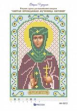 Рисунок на ткани для вышивки бисером Святая Преподобная Евгения Страна Рукоделия ИИ-5072