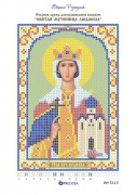 Рисунок на холсте  для вышивки бисером Святая Людмила