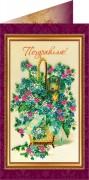 Набор для вышивки открытки Поздравляю