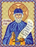Рисунок на атласе для вышивки бисером Святой Виталий