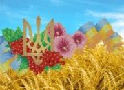 Рисунок на ткани для вышивки бисером Символы Украины