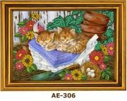 Рисунок на ткани для вышивки бисером Кошки в лукошке
