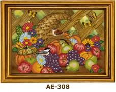 Рисунок на ткани для вышивки бисером Рог изобилия Страна Рукоделия АЕ-308