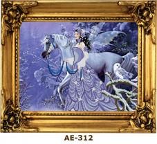 Рисунок на ткани для вышивки Зимняя фантазия Страна Рукоделия АЕ-312