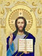 Схема для вышивки бисером на атласе  Господь Вседержитель. Венчальная пара