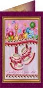 Набор - открытка С Рождением Доченьки