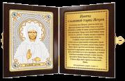 Набор для вышивки бисером Св. Блж. Матрона Московская