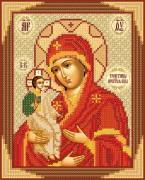 Рисунок на ткани для вышивки бисером Божия Матерь Троеручица