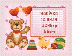 Рисунок на атласе для вышивки бисером Детская метрика для девочки, , 58.00грн., МКП-4-002, Марiчка (Маричка), Метрики