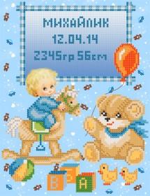 Рисунок на атласе для вышивки бисером Детская метрика для мальчика, , 58.00грн., МКП-4-005, Марiчка (Маричка), Метрики