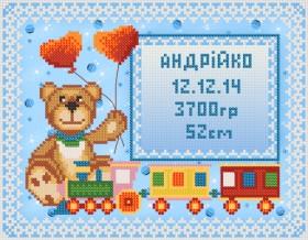 Рисунок на атласе для вышивки бисером Детская метрика для мальчика, , 58.00грн., МКП-4-003, Марiчка (Маричка), Метрики