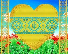 Схема для вышивки бисером на атласе  З Україною в сердці А-строчка АКЗ-124
