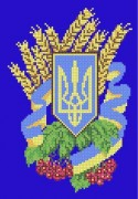 Рисунок на габардине для вышивки бисером Символы Украины