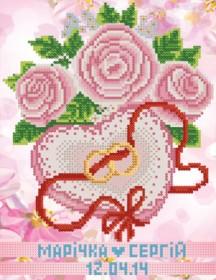 Рисунок на ткани для вышивки бисером Свадебная метрика, , 58.00грн., МКП-4-007, Марiчка (Маричка), Метрики
